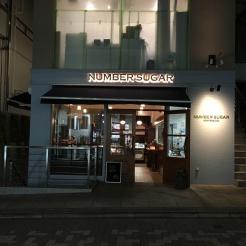 Caramel shop in Tokyo